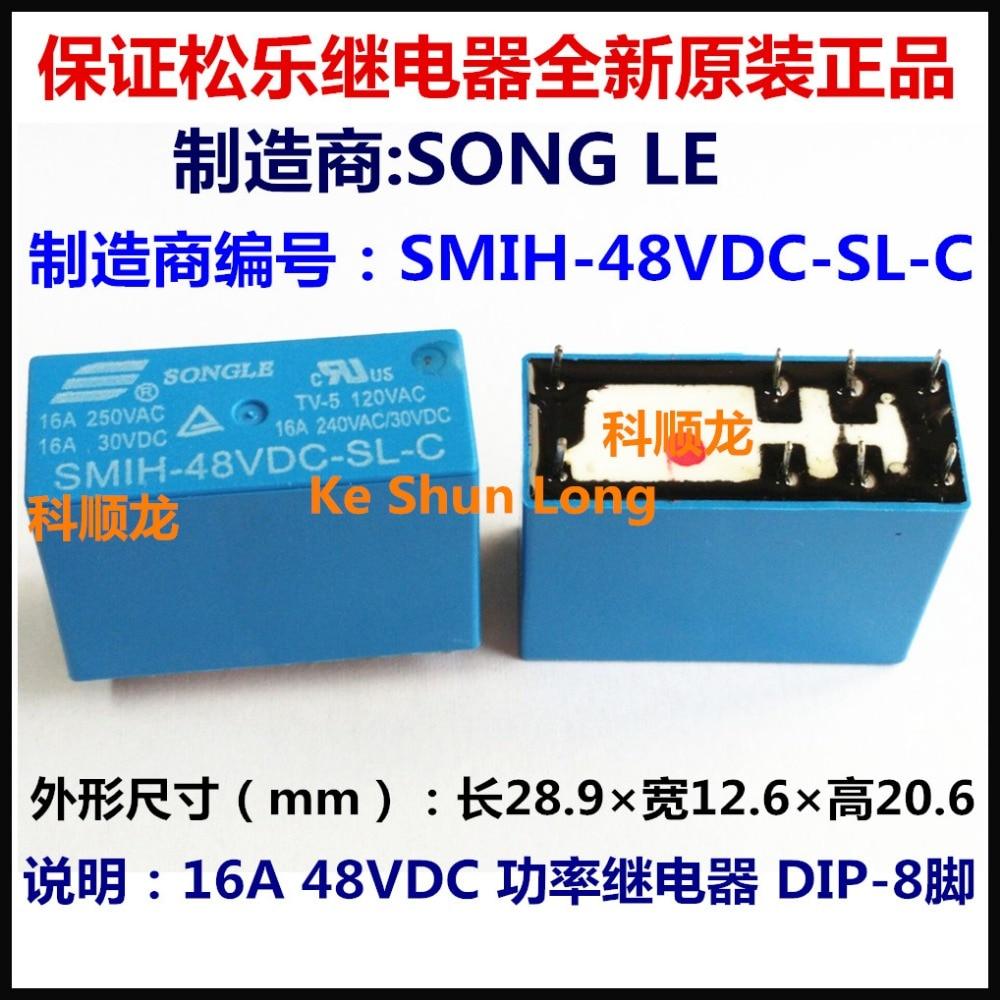 100%Original New SONGLE SMIH-48VDC-SL-C SMIH-48V-SL-C SMIH-DC48V-SL-C 8PINS 16A 48VDC Power Relay