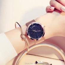 2017 Top Mashali Dress Women Watches Stylish Sky Bule Crystal Rhinestones Quartz Wristwatch Lady  Bracelet Relogio Casual Watch