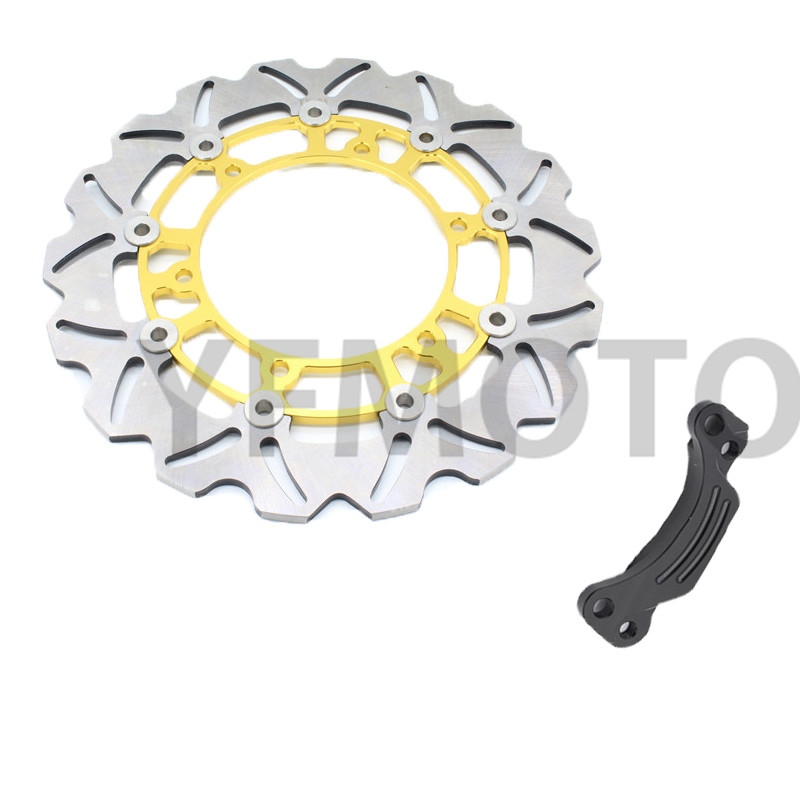 1 Pcs Motorcycle Rear Brake Disc Rotor For TMAX500 TMAX 500 2008- 2013 09 10 11 12  Yellow Steel Free Shipping 1 pcs motorcycle rear brake disc rotor for tmax500 tmax 500 2008 2009 2010 2011 2012 2013 red free shipping