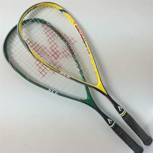 Squash Online Shop   OTTO
