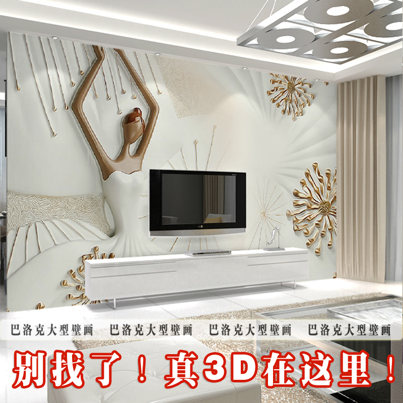 European stereoscopic 3d wallpaper the living room bedroom for 3d wallpaper for living room in dubai