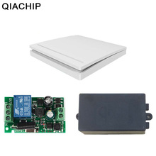 QIACHIP Remote Control Switch AC 220V 110V 120V 240V Wireless Lights Switches Receiver RF Relay + 433Mhz Wall Panel Transmitter