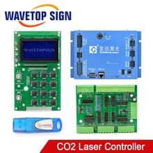 WaveTopSign Trocen Anywells AWC708C Lite C02 лазерная контроллер Системы для лазерной гравировки и резки заменить AWC608C