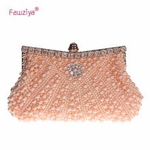Fawziya Pearl Clutch Purse Evening Bag Wedding Clutches For Women