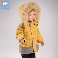 DB5927 dave bella winter baby boys down jacket children white duck down padded coat kids hooded outerwear