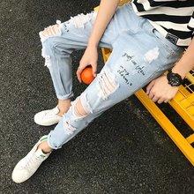 High quality 2019 spring summer Knee hole Printed Denim cowboys teenagers hip hop Distressed loop joker Ankle Length jeans