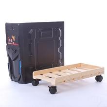 Simple Wood Computer Desktop Main Frame Movable Cooling Host Bracket Removable Solid Wood Chassis Rack Base