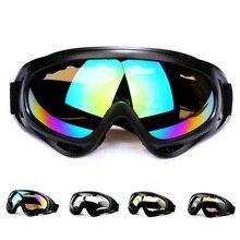 Зимние снежные виды спорта сноуборд снегоход противотуманные очки Защита от пыли и ветра очки