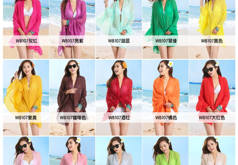 TDFunlive Free Shipping Sexy beach cover up women's sarong summer bikini cover-ups wrap pareo beach dress skirts towel 60*180cm 3