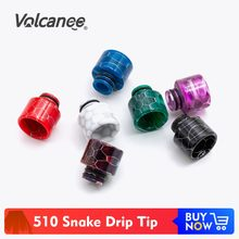 Volcanee 1pc Snake Drip Tip 510 Mouthpiece for V8 Baby Doggy Style Tank Atomizer Epoxy Resin 510 Snake Drip Tip(China)