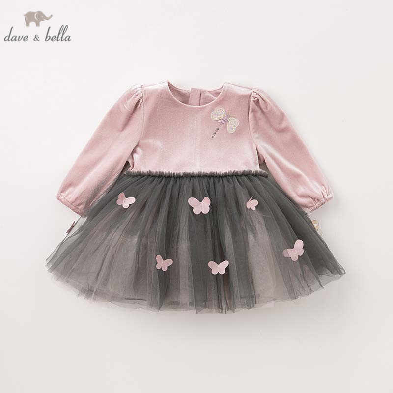 cd0cbb66bc Detail Feedback Questions about ave bella autumn princess baby ...