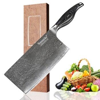 "SUNNECKO Professional 7"" Cleaver Knife Damascus Steel Blade Kitchen Knives Pakka Wood Handle Sharp Meat Vegetable Cutter Tool"