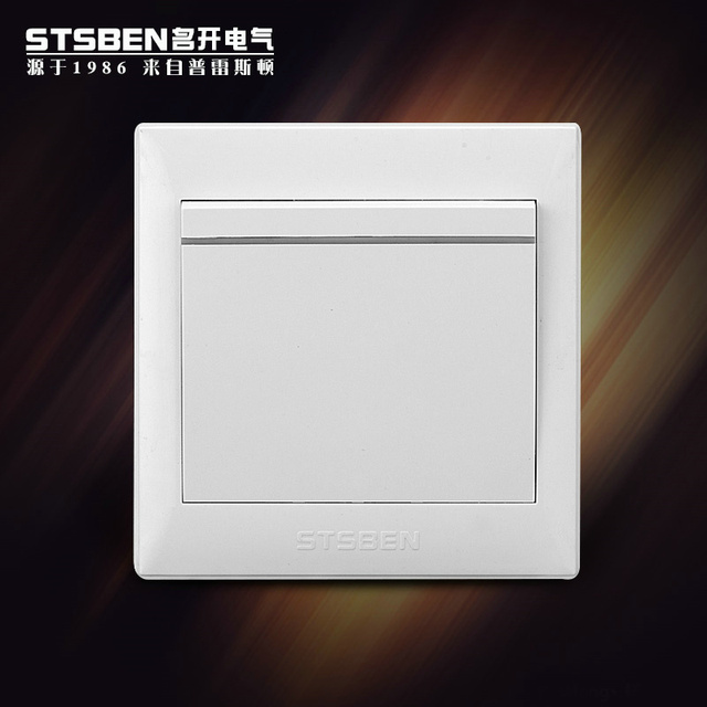 Open electrical wall switch socket panel open one multi control ...