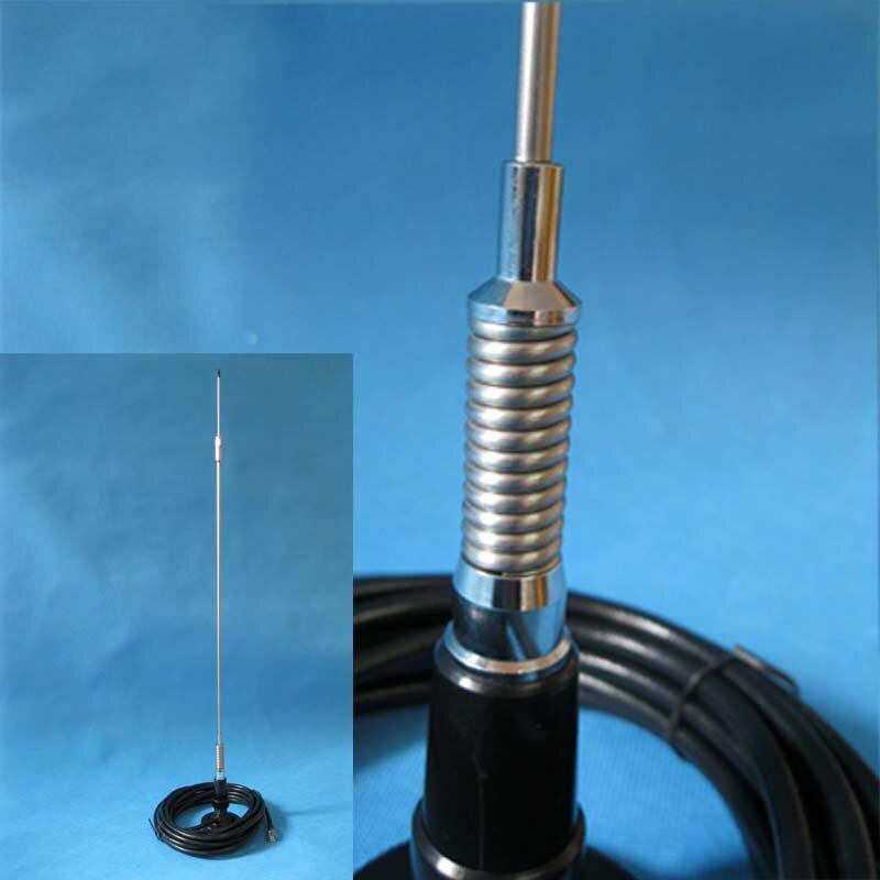CA200 CAR SUCKER FM Antenna Flexible Bendable 76-108mhz 150w Power Input