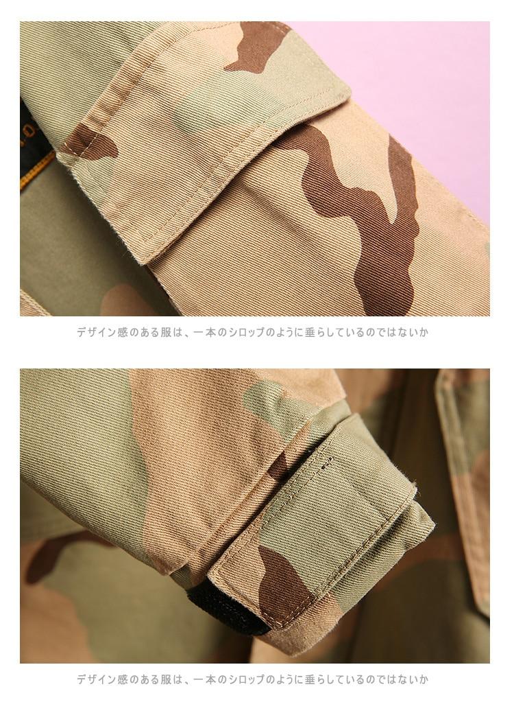 HTB1I0qrav1H3KVjSZFBq6zSMXXa3 Men Military Camouflage Jacket Army Tactical Clothing Multicam Male Erkek Ceket Windbreakers Fashion Chaquet Safari Hoode Jacket 2019 Korean Style Clothes 5XL