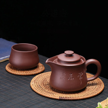 PINNY Yixing Purple Clay Portable Tea Set Vintage Purple Sand Teapots Ceramic Kung Fu Tea Set 1 Pot 1 Cups Natural Ore Hand Made стоимость