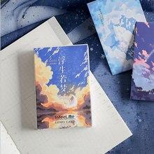 цена 28 Sheets/Set Small Card Message Card Floating Like a Dream painting Postcard/Greeting Card/Birthday Letter Envelope Gift Card онлайн в 2017 году