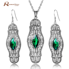 Turkish Jewelry Green CZ Stone Marquise Women 925 Sterling Silver Jewelry Sets Vintage Wedding Earring/Pendant Free Gifts Box