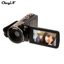 Ckeyin 24MP Portalble Full HD cámara de Vídeo Digital de 3.0 Pulgadas LCD de Pantalla de Visión de La Cámara Webcam LMPJ