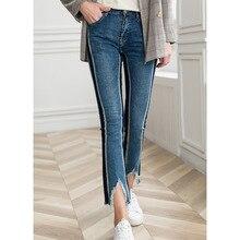 PIXY Cotton Distressed Jeans Ripped For Women Skinny Ankle-Length Trousers Bootleg Fashionnova Woman Streetwear Capri Blue