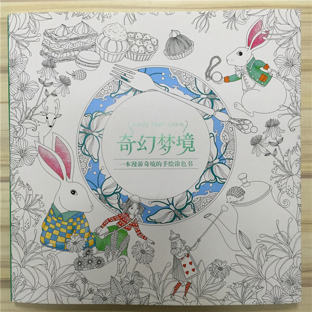 Secret Garden Coloring Book Free Shipping Books High Quality Original
