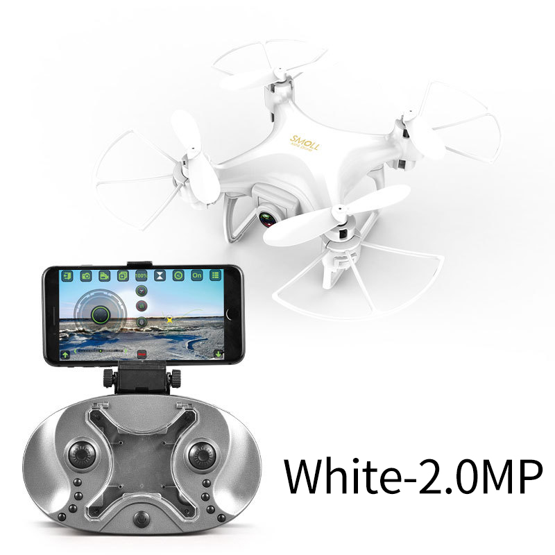 WHITE 2MP HD