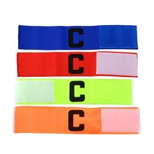 High Quality 4 Colors Outdoor Football Soccer Flexible Sports Adjustable Player Bands Fluorescent Captain Armband