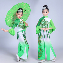 Chinese Traditional Folk Yangko Dance Girls Green Classical Performance Clothes Umbrella Stage National Costume