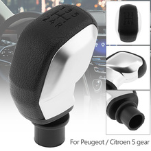 5 Speed ABS Plastic Black Silver Manual Transmission Soft Gear Shift  Knob for CITROEN C2 C3 C4 Series PEUGEOT