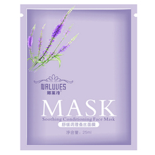 Lavender Hamamelis Oat Essence Full Face Facial Mask Sheet  for Moisturizing Brightening and Whitening Skin Care Mask 30ml/ 1PCS