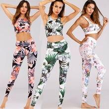 Женская одежда для спорта, зала и йоги, тренировочная одежда, комплект из 2 предметов: топ + леггинсы