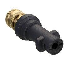 Высокая Давление Очищающая пенка горшок очистительный пистолет-1/4 дюйма быстрый адаптер для Karcher K K2 K3 K4 K5 K6 K7