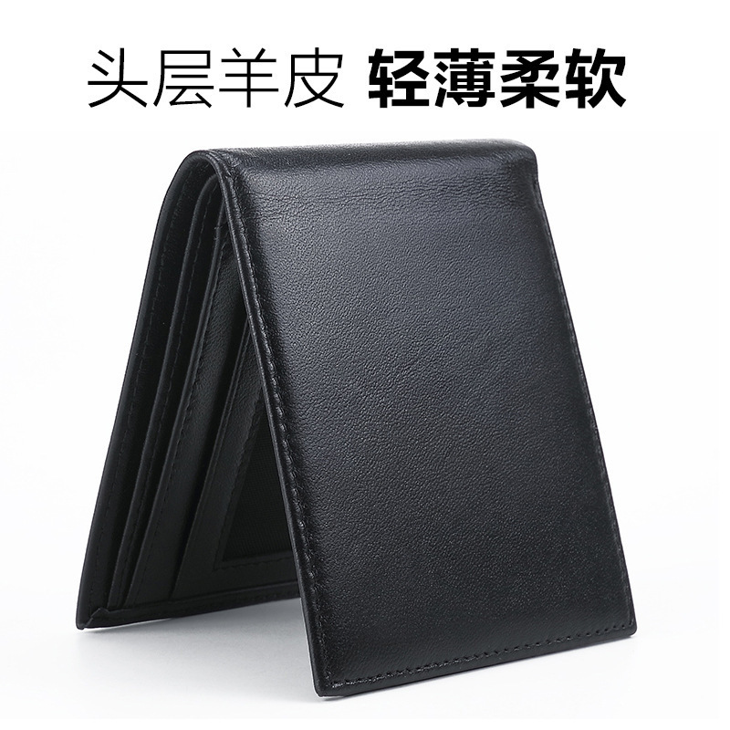 Men Male Super Soft Sheepskin Bifold Thin Wallet Business Short Fund Genuine Real Leather Purse Credit Bank ID Card Case Holder 2016 special wholesale male wallet wander settling anywhere a stall with spread out on ground short fund wallet ultrathin will