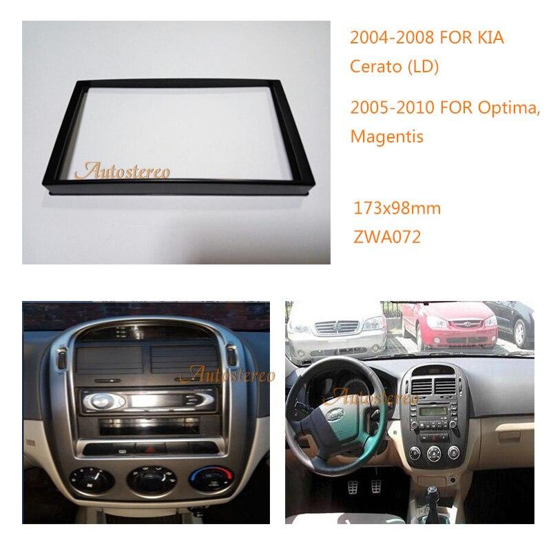 2 Din Car Radio Fascia Mounting Stereo Install Trim