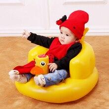 Лет, научиться ребенку председатель стульчик кресло сиденье надувные детское диван детский