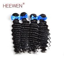 6A Grade Brazilian Deep Wave 4 Bundles Deals Ms Lula Brazilian Virgin Hair Soft Brazilian Deep Curly Virgin Hair Natural Black