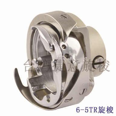 Челнок для швейной машины крюк для BAOYU BML-0303-D3 SINGER 369 121C330AA 121D330AA челночный крюк HSM-B (Q) TR KHS20-SPNP 239727