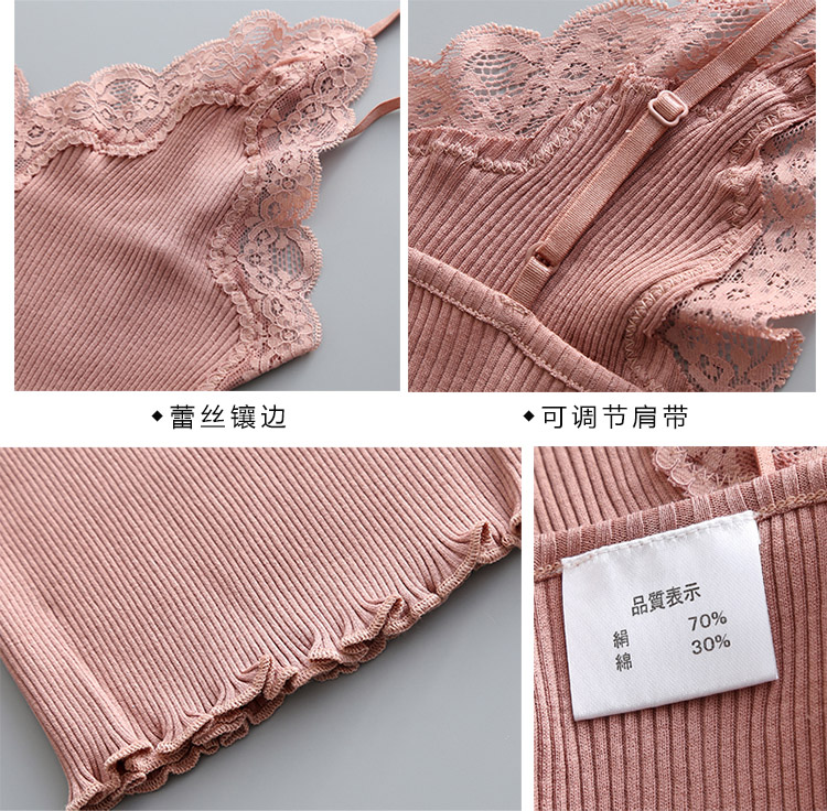 9 Colors 30% Cotton 70% Nature Silk Ladies Fashion Lace Vest Slim Sexy Elegant Camisoles High Elastic Bottoming Female Tanks 16