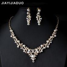Jiayijiaduo кристалл свадебный ювелирный набор золотого цвета имитация жемчуга Стразы Женский комплект с ожерельем для вечеринки Свадебные ювелирные изделия прямые