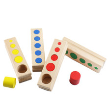 Wooden Montessori Toys Baby Montessori Cylinders Set Preschool Educational Learning Toys For Children Juguetes Brinquedos MI2564