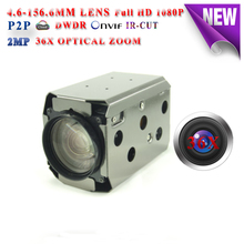 36X zoom Óptico cámara ip domo de velocidad H.265 1080 P bloque ptz P2P mini cámara cctv lente 4.6-156.6 MM módulo de la cámara de seguridad