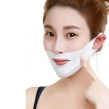 4D Face Massager Facial V-face Slimming Band Thin Masseter Double Chinreduced Belt Masks Anti Cellulite Sleeping Tool