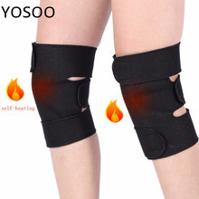 1 Pair Tourmaline Self Heating Knee Pads Magnetic Therapy Kneepad Pain Relief Arthritis Brace Support Patella Knee Sleeves Pads(China)