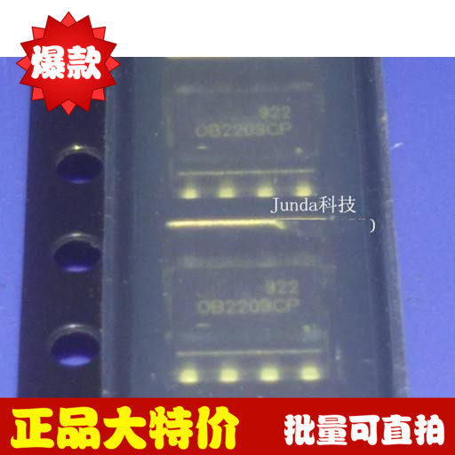 Free shipping 10pcs/lot LCD <font><b>OB2203CP</b></font> 0B2203CP OB2203 OB2203CPA SOP8 new original image