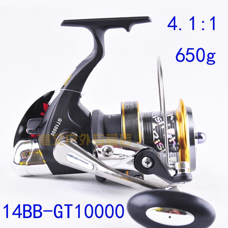14BB 4.1:1 RISN--GT10000 Surf Casting Reel Long Shot Spinning Fishing Reel Big Game Saltwater Ocean Fishing Wheel Metal Reels цена
