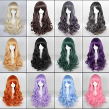 BCHR Curly Wave Synthetic Wigs for black women Cosplay wig Blonde Blue Pink Grey Purple Hair for human party(China)