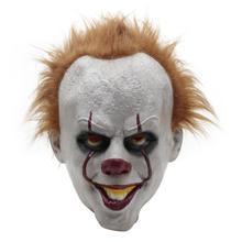 Movie It Terror Clown Mask Cosplay Costumes Accessories Latex Hoods Halloween Props цена