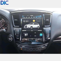 6,0 системы Android вертикальный экран Тюнинг автомобилей навигация gps мультимедийный плеер автомобиля mp3 для Infiniti QX60 Q60