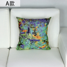 Forest Message Abstract Ink Color Art Throw Massager Decorative Vintage Pillows Pillow  Cover Home Decor Lover Gift