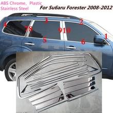 Стайлинга автомобилей нержавеющая сталь, стекло гарнир столб средней колонке отделкой вытяжки для Subaru Forester 2008 2009 2010 2011 2012